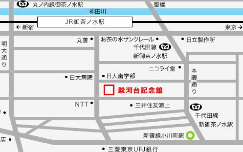 中央大学駿河台記念館地図